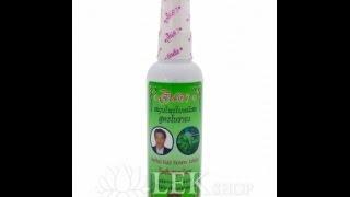 Лечебный шампунь для восстановления волос