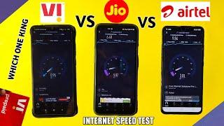 Vi(Vodafone Idea) Vs Jio Vs Airtel Sim internet speed test Kon Hai King | Vi speed Test