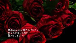 バーボン・ダブルで…哀愁のジャズ・シンガー/KANA・すぎもとまさと songby:新二郎 写真編集:nobu