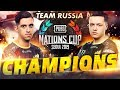 ПОБЕДА TEAM RUSSIA НА PUBG NATIONS CUP 2019