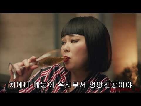 [일본광고]도코모x블루종 치에미 #4「엄마,
