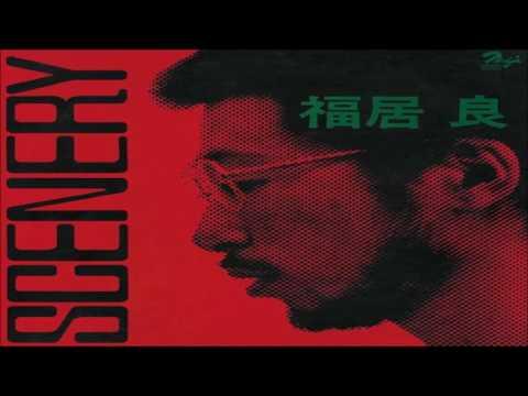 Ryo Fukui -
