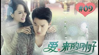 Love, Just Come EP09 Chinese Drama 【Eng Sub】  NewTV Drama