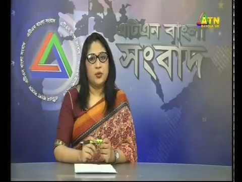 BSCC Badminton Tournament 2018 ATN Bangla UK news
