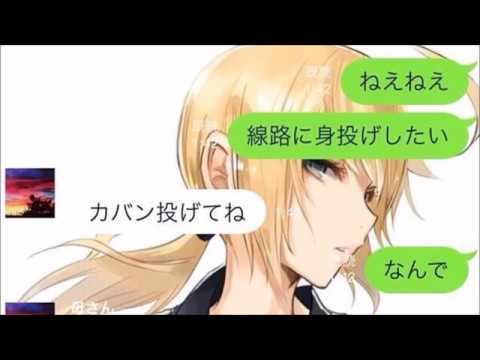 LINEおもしろトーク集⑦ オカン編Ⅱ