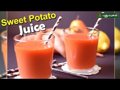 Sweet Potato Juice Taste2Health Good Morning Tamizha 05/03/2017 PUTHUYUGAM TV