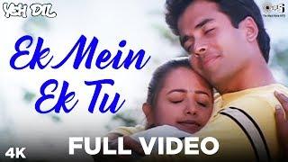 Ek Mein Ek Tu Full Yeh Dil | Tusshar Kapoor & Anita | Abhijeet & Nirja Pandit