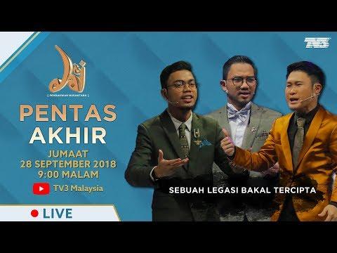 LIVE Pentas Da'i 2018 | PENTAS AKHIR