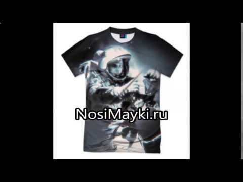 футболка православие или смерть купить - YouTube