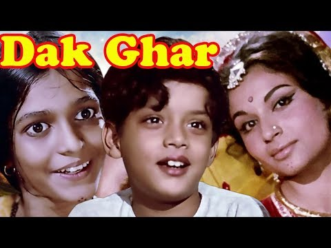 Dak Ghar | Bollywood Full Movie | Movies for Kids | Children's Hindi Movie