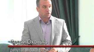 Де гроші?!(Уездные новости www.uezd.com.ua., 2012-09-13T19:34:20.000Z)
