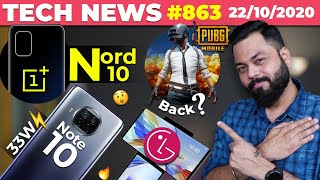 PUBG Mobile Coming Back, OnePlus Nord N10 First Look, Redmi Note 10 33W,LG Wing India Launch-#TTN863