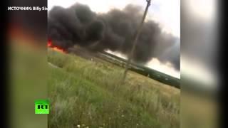Новое видео с места крушения MH 17 на Украине