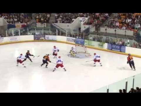 Ice hockey english premier league