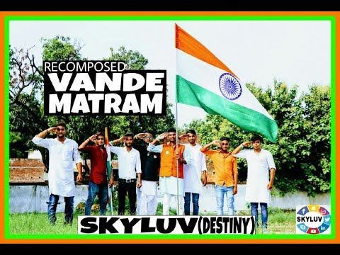 MAA TUJHE SALAM || COVER BY || SKYLUV || 15 AUG. SPECIAL || (VANDE MATARAM)