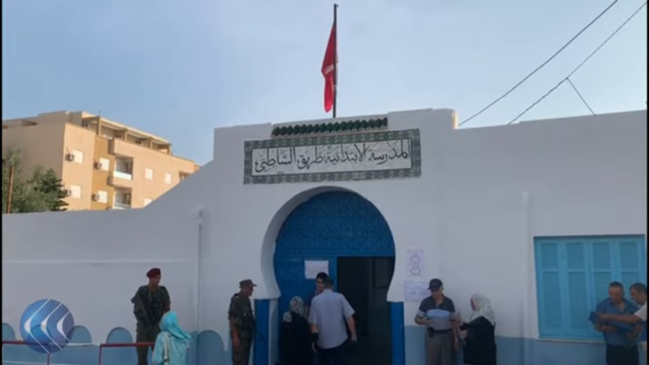 قناة الغد:بدء عملية التصويت في الانتخابات الرئاسية التونسية