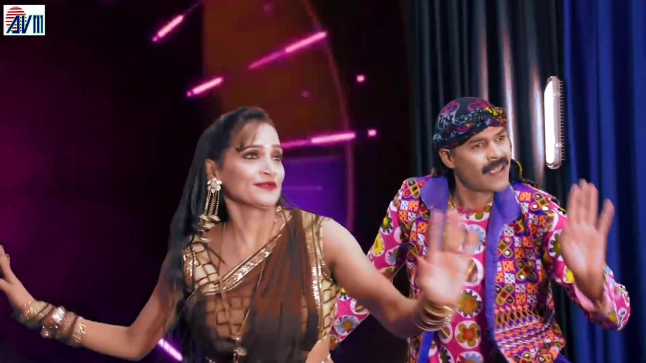 chhattisgarhi video dj mein