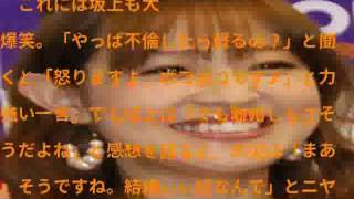 大沢あかね、文春&新潮へ「劇団ひとりを追って!」 タレントの大沢あか...