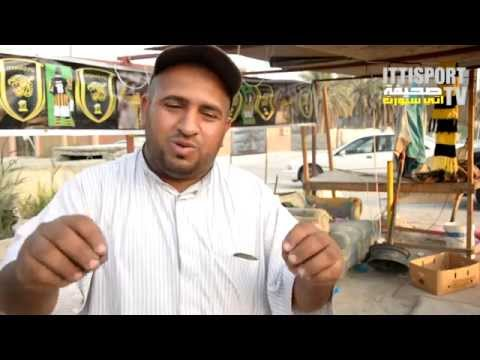 محمد الزامل الحساوي الاتحادي و رسالة لجمهور الاتحاد