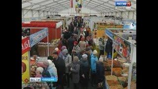 В Чебоксары вновь приедет «Всероссийская ярмарка»