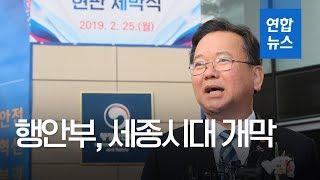 """김부겸 """"자치분권ㆍ균형발전에 모든 국가 역량 …"""