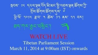 Day1Part2: Live webcast of The 7th session of the 15th TPiE Live Proceeding from 11-22 March 2014