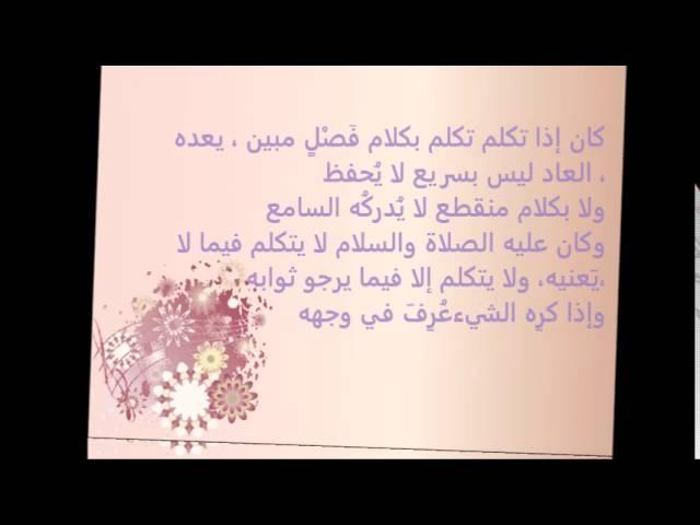 جريدة الرياض أخلاق النبي إصدار حديث عن مركز الملك فيصل للبحوث