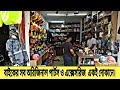 Best Bike Accessories Shop in Bd | Buy Motorcycle Parts and Accessories in Cheap Price in Bd | 2019