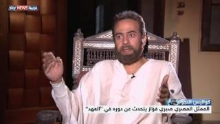 كواليس النجوم مع أمل بوشوشة وميلاد يوسف وصبري فواز