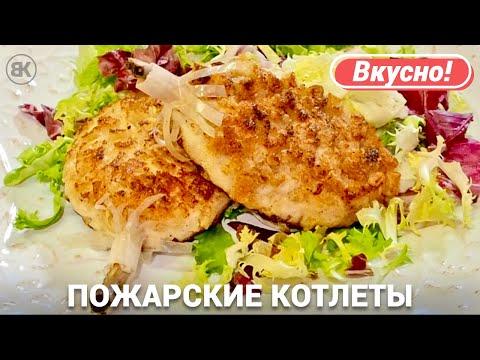 Котлеты с гречкой и фаршем — рецепт с фото пошагово. Как