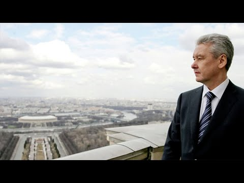 Собянин: Москва прошла