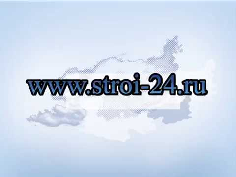 Продажа стройматериалов Москва и МО