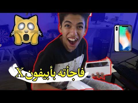 #مقلب  الايفون في اخوي اسامه (شوفو ردت فعله !!)😂