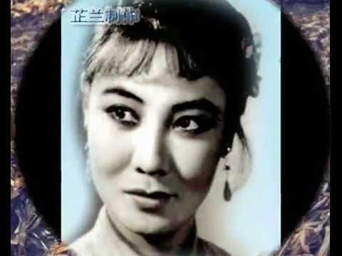 藍花花 - 郭兰英 Guo Lanying  – Blue Flower ( Lan Huahua ) 1950s