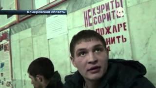 В Кемеровской области агрессивный местный житель ограбил ресторан быстрого питания