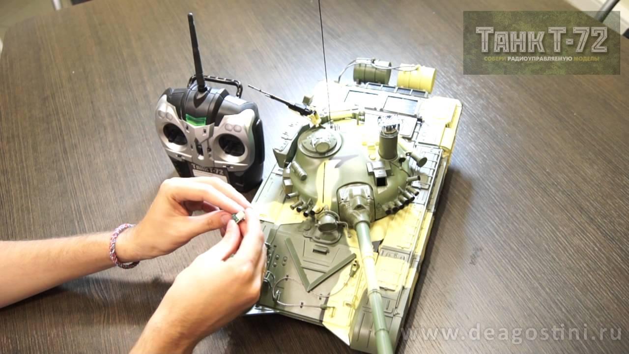 Радиоуправляемый танк Т-72 от DeAGOSTINI - YouTube