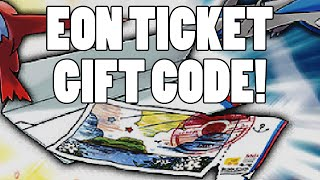 EON TICKET WITHOUT STREET PASS! Official North America Latios and Latias Eon Ticket Mystery Gift!
