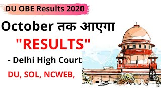 DU OBE Results 2020: HC asks Delhi University to release Open Book Exam results by Oct first week