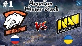 СНГ ДЕРБИ!   Virtus.Pro vs Na`Vi #1 (BO3)   MegaFon Winter Clash