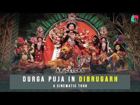 Dibrugarh | Durga Puja - A Cinematic Tour | 2020