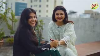 Episode 2 | Sayma Akter | Vim 30 Minute er Adda with Jaya Ahsan