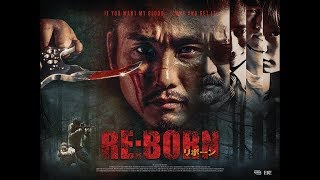 RE:BORN (New & Exclusive) UK Trailer