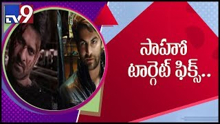 Prabhas to take a step back on his next film? - TV9
