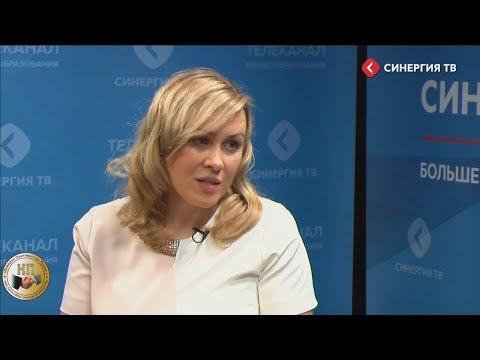 Ирина Жданова в программе «Совет» с Андреем Алфёровым | Университет СИНЕРГИЯ