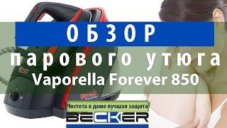 утюг Polti Vaporella Forever 980 PRO
