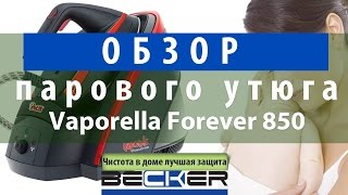 утюг Polti Vaporella Forever 980 PRO обзор