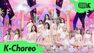 [K-Choreo 8K] 아이즈원 직캠 '환상동화' (…
