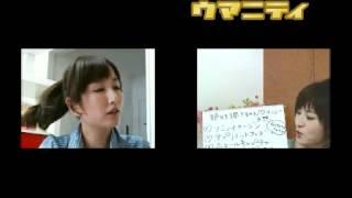 5/13「ともみんの銀座de競馬女子会」ヴィクトリアマイルG1 宮内知美 動画 24