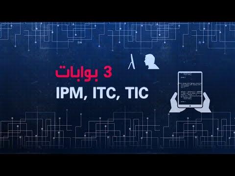 كيف يتحكم النظام الإيراني بالإنترنت؟  - نشر قبل 2 ساعة