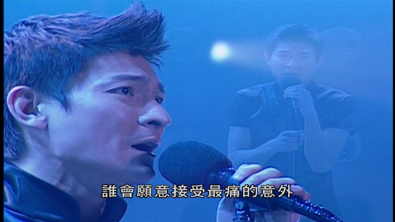 劉德華 冰雨 ('02 Live版) - YouTube